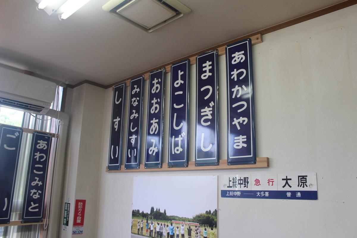f:id:okuchichibu551:20200720213744j:plain