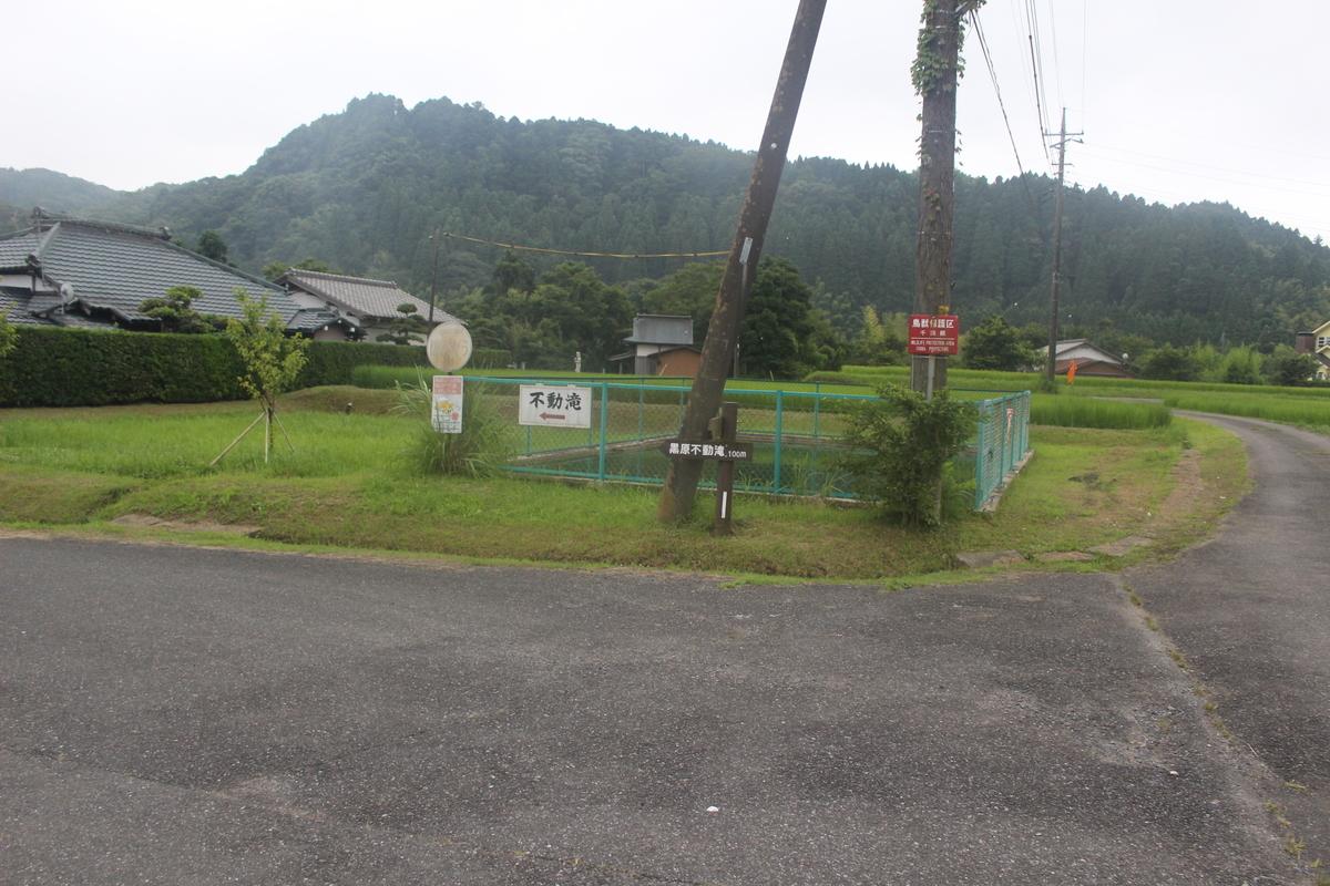 f:id:okuchichibu551:20200721230310j:plain