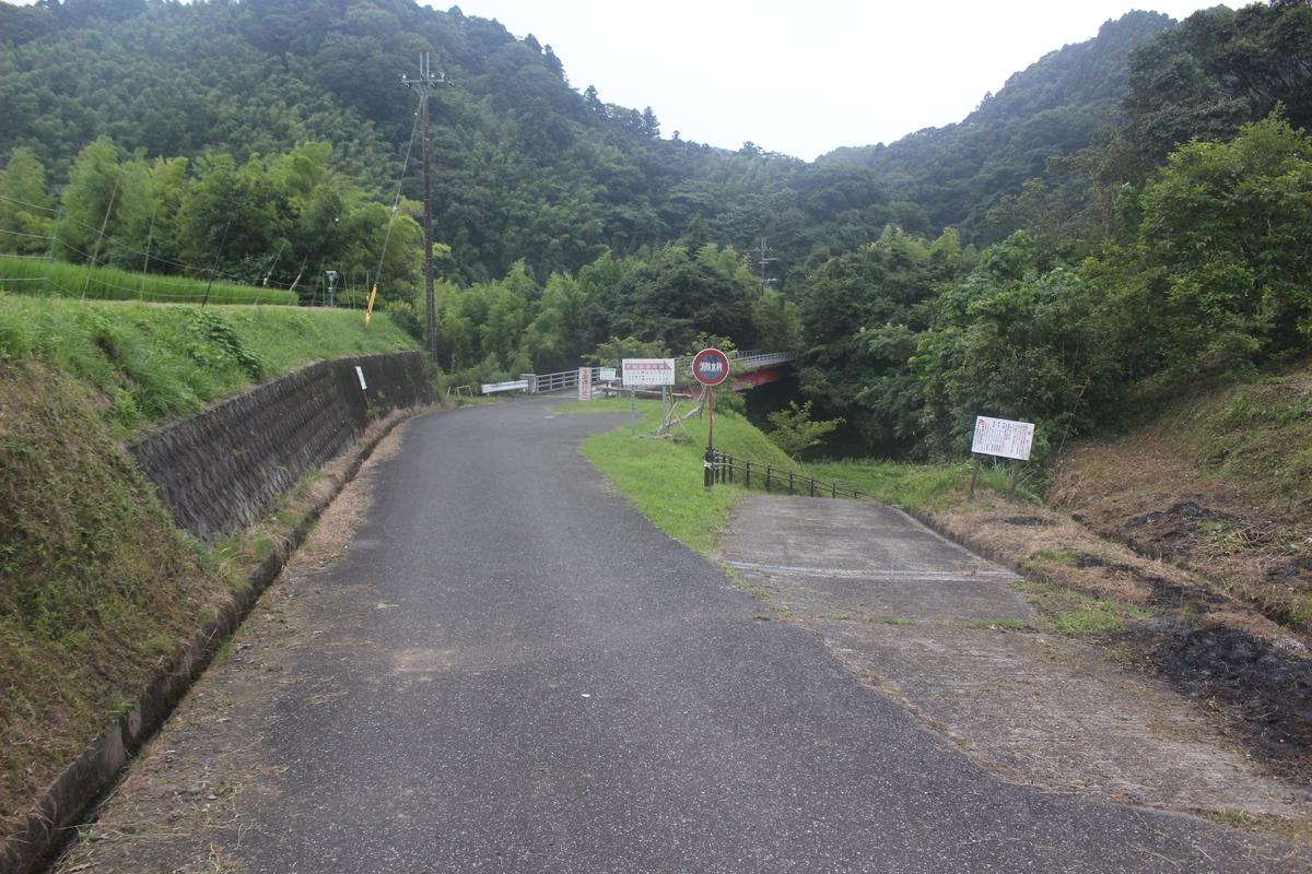 f:id:okuchichibu551:20200721230533j:plain