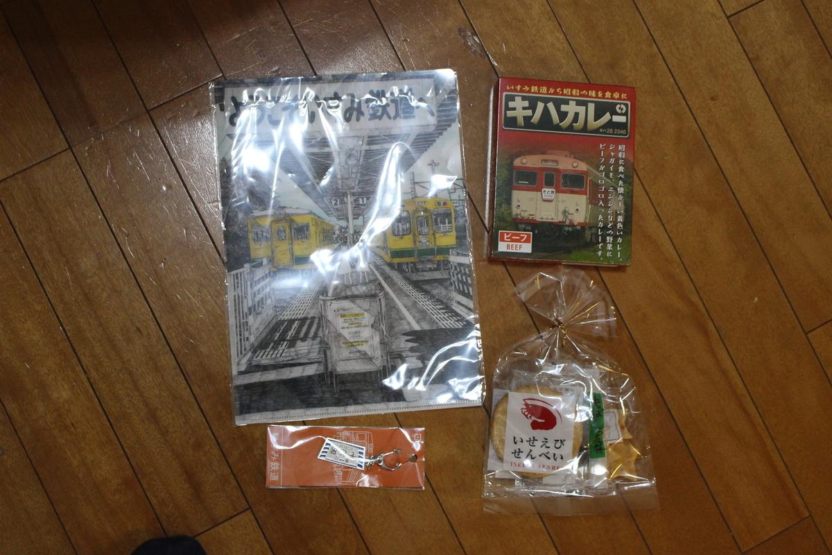 f:id:okuchichibu551:20200721231935j:plain