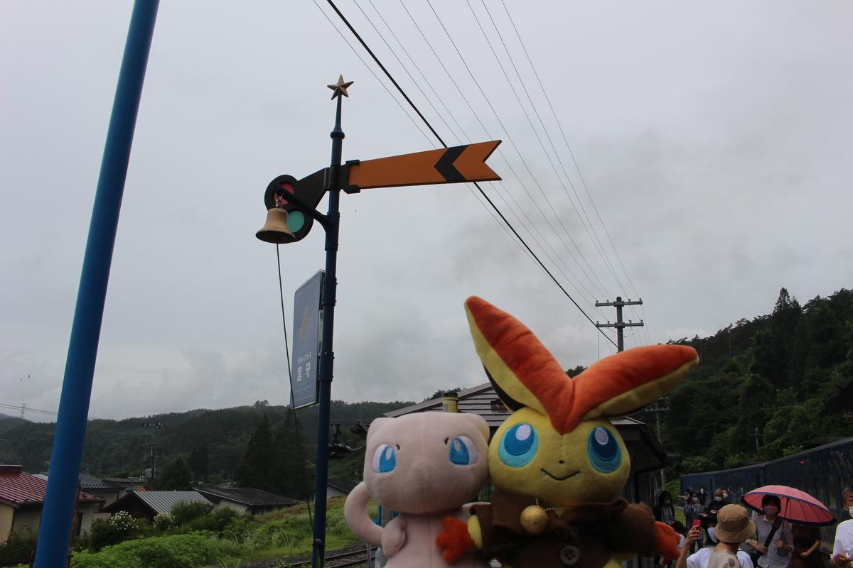 f:id:okuchichibu551:20200816203457j:plain