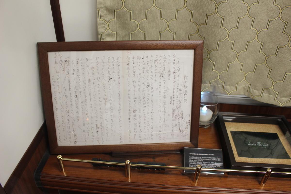 f:id:okuchichibu551:20200816204145j:plain
