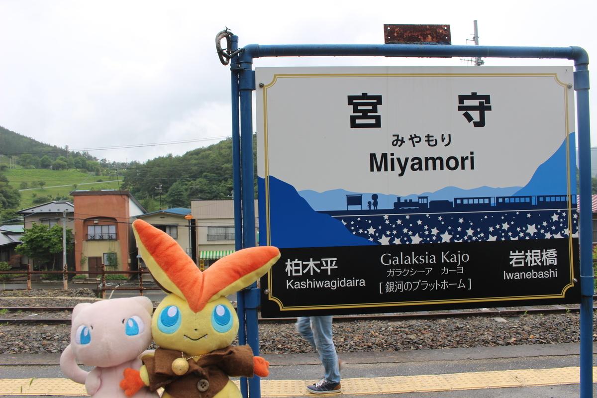 f:id:okuchichibu551:20200820230656j:plain