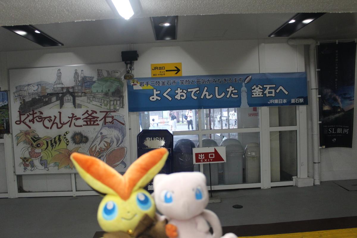 f:id:okuchichibu551:20200820231043j:plain