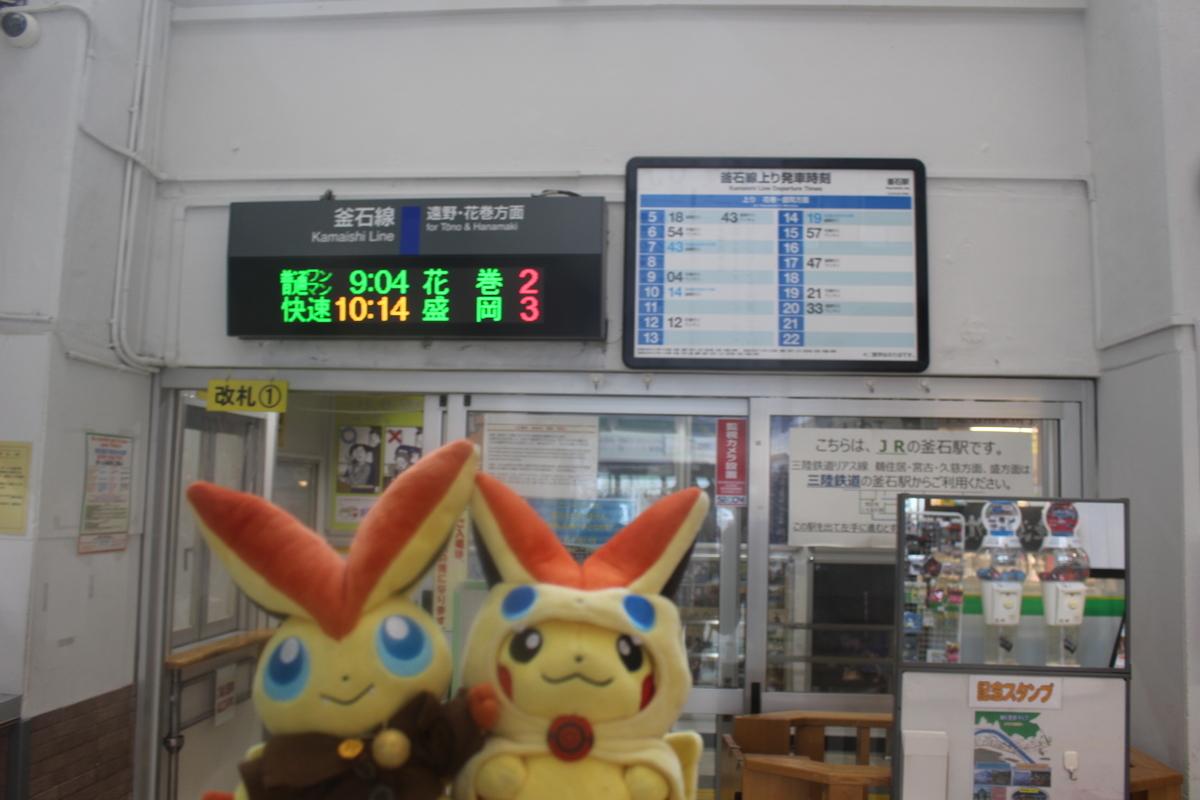 f:id:okuchichibu551:20200823101450j:plain