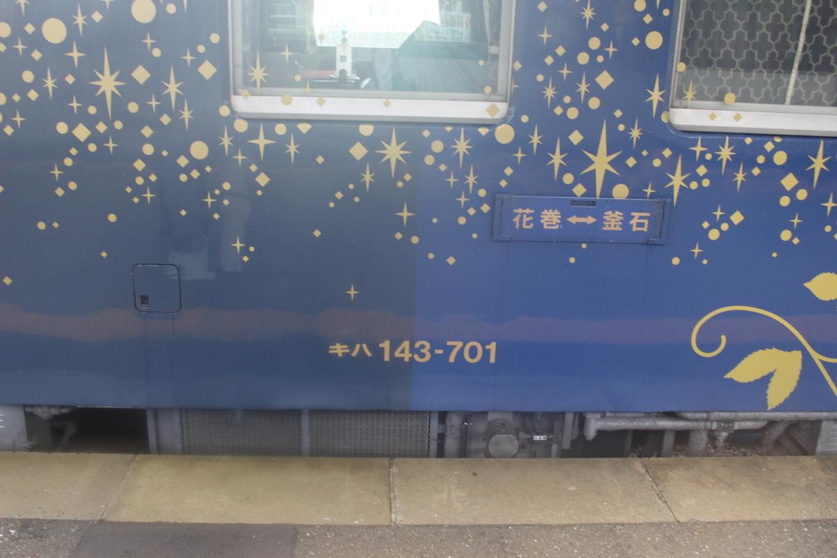 f:id:okuchichibu551:20200823134552j:plain