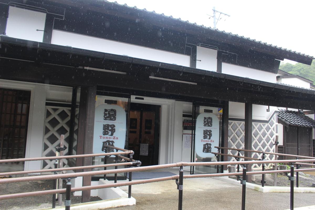 f:id:okuchichibu551:20200823180309j:plain