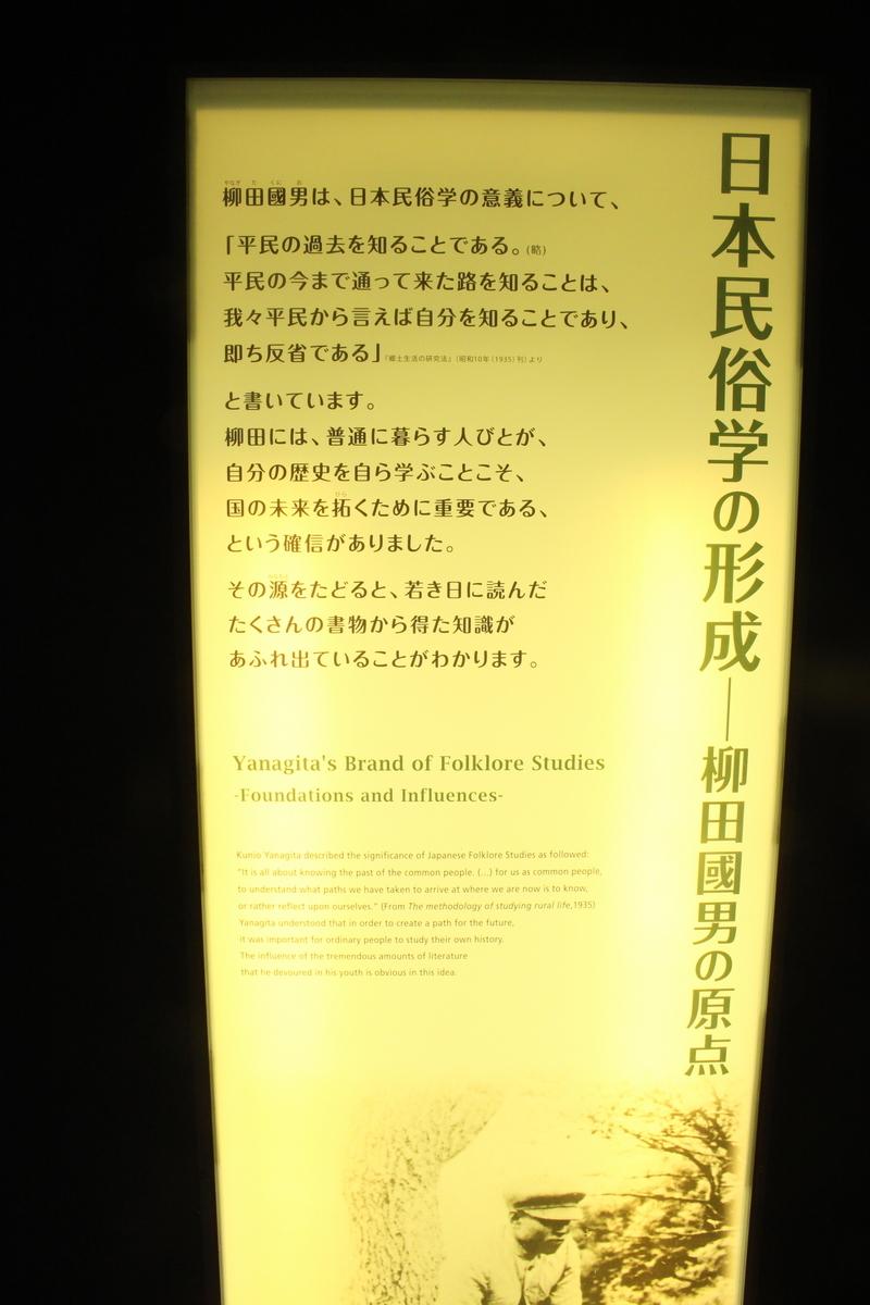 f:id:okuchichibu551:20200826214456j:plain