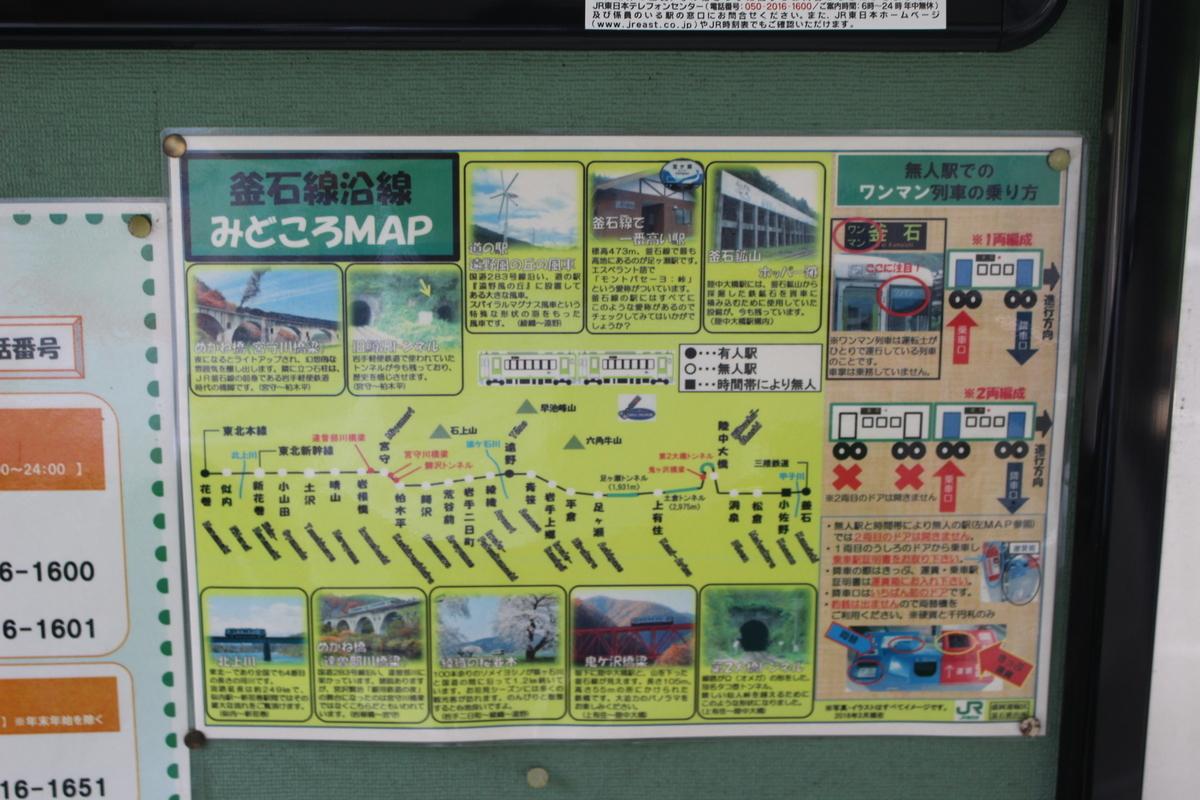 f:id:okuchichibu551:20200829010323j:plain