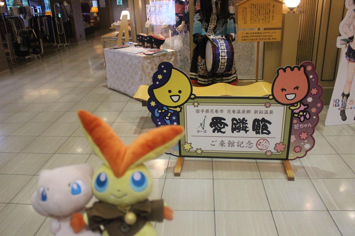 f:id:okuchichibu551:20200829111119j:plain