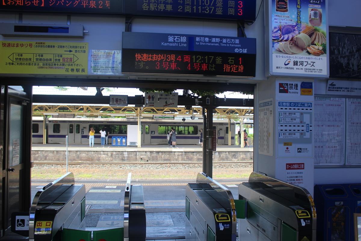 f:id:okuchichibu551:20200829151154j:plain
