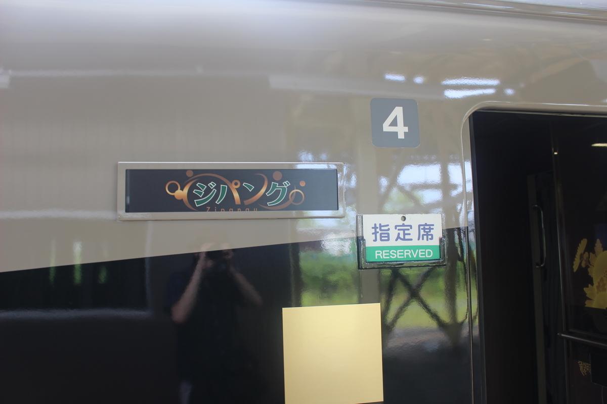 f:id:okuchichibu551:20200829152618j:plain