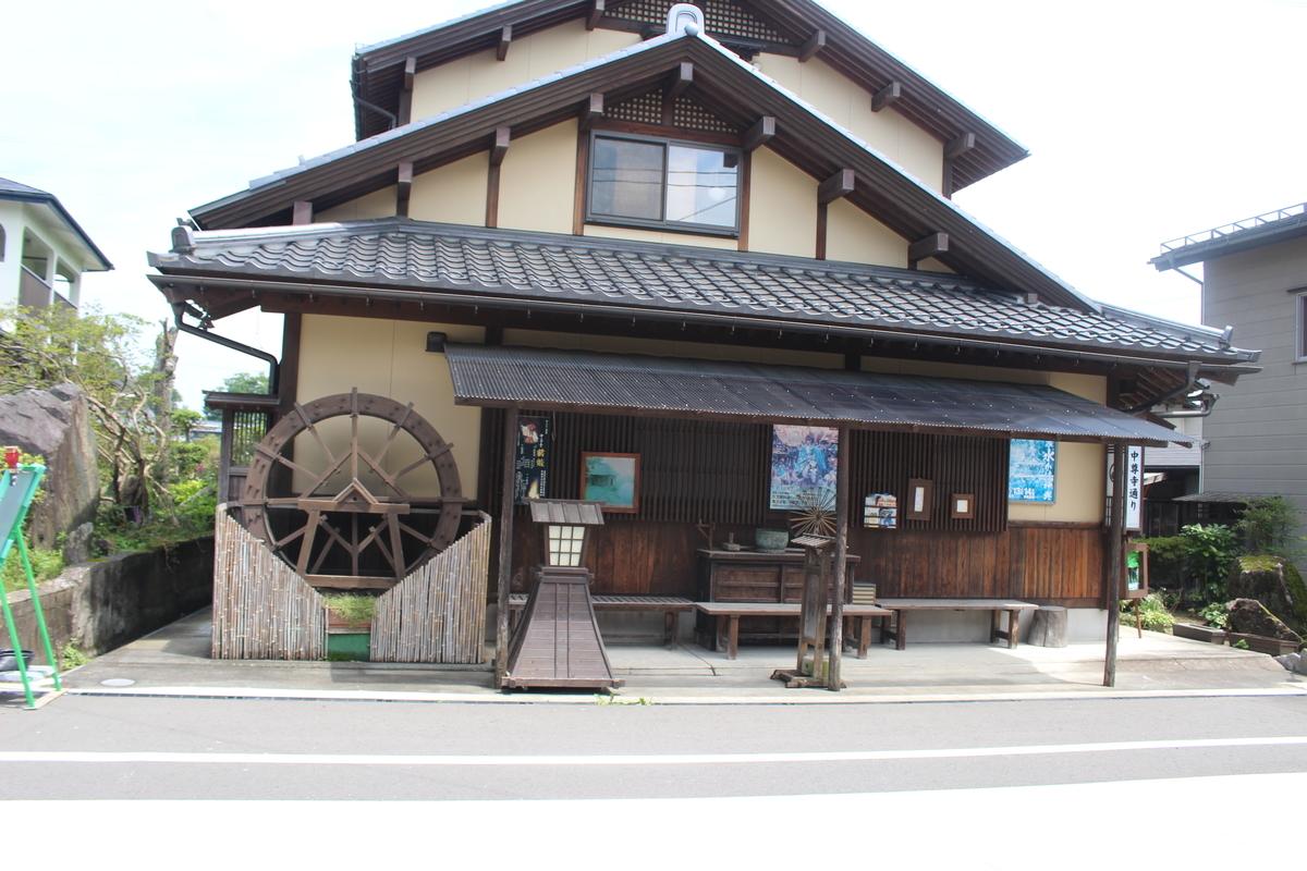f:id:okuchichibu551:20200829170836j:plain