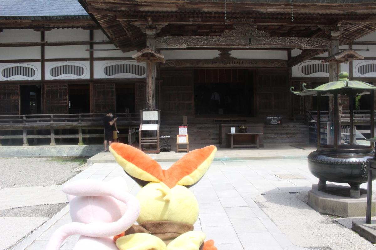 f:id:okuchichibu551:20200830111919j:plain