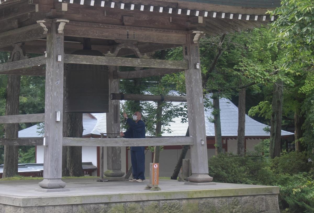 f:id:okuchichibu551:20200830115048j:plain