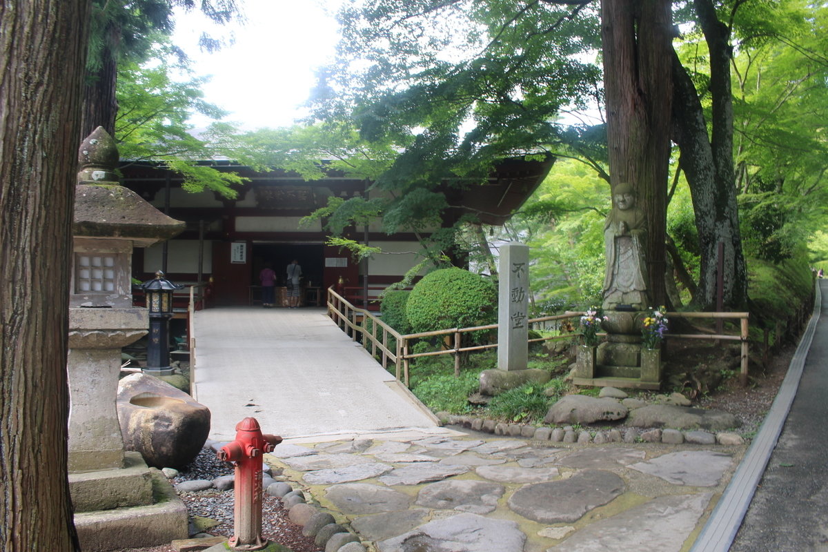 f:id:okuchichibu551:20200830115547j:plain