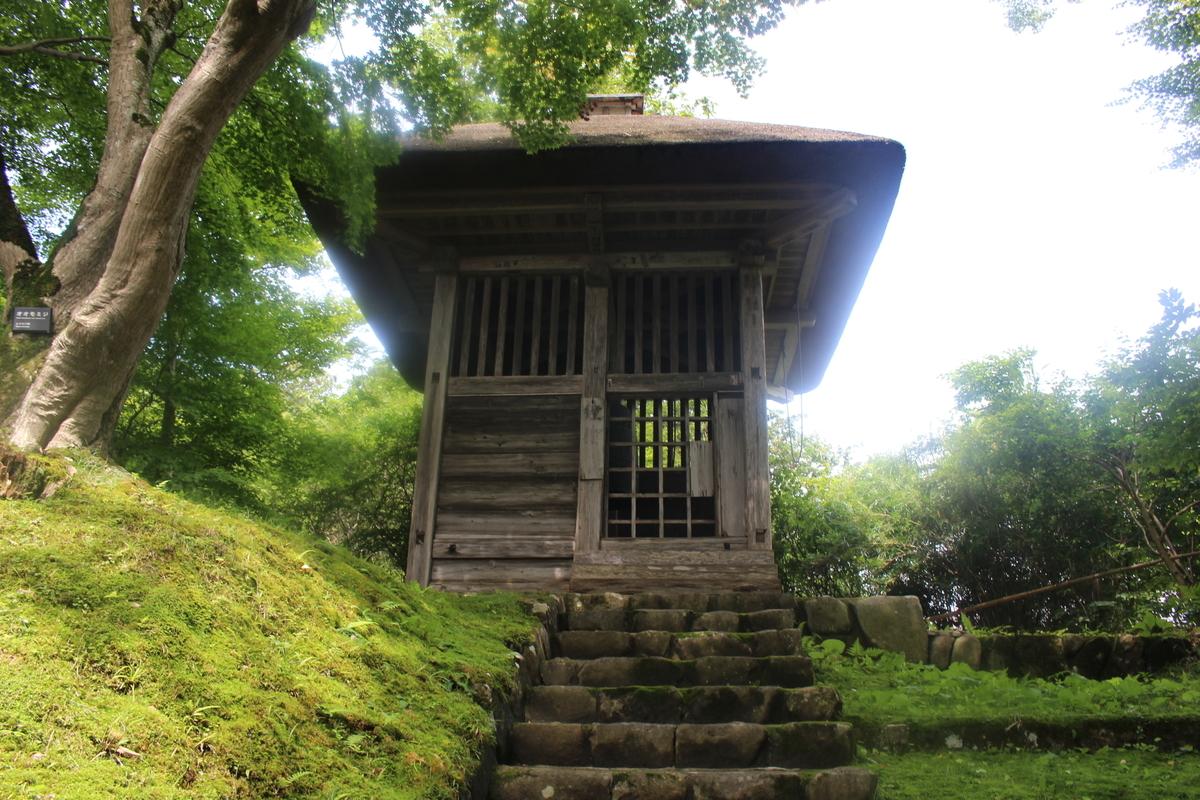 f:id:okuchichibu551:20200830122636j:plain