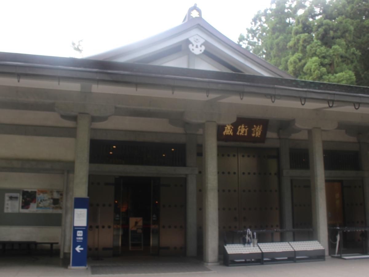 f:id:okuchichibu551:20200830123322j:plain
