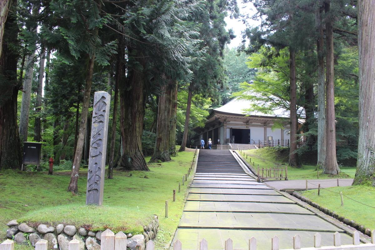 f:id:okuchichibu551:20200830131843j:plain