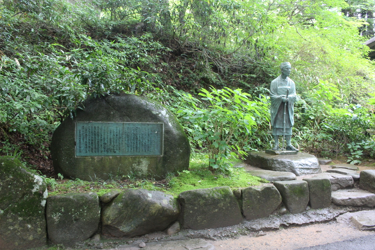 f:id:okuchichibu551:20200830140247j:plain