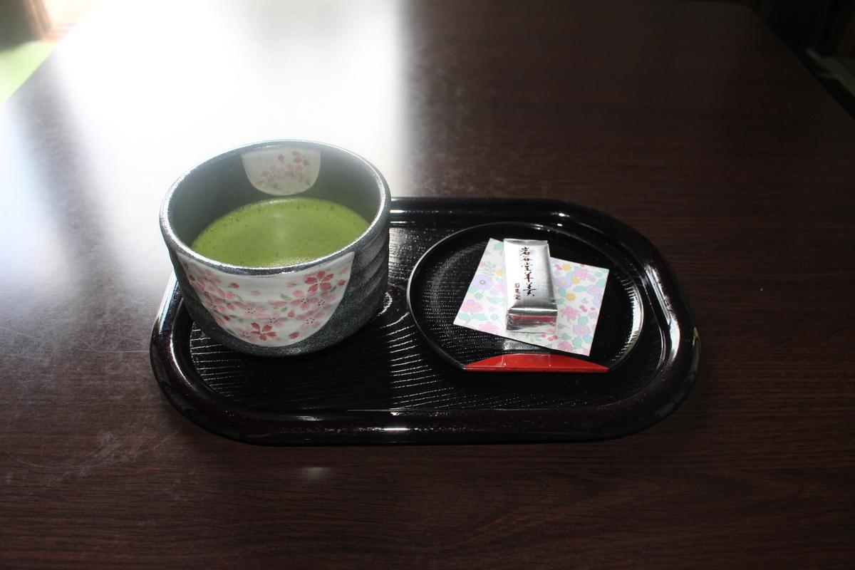 f:id:okuchichibu551:20200830155203j:plain