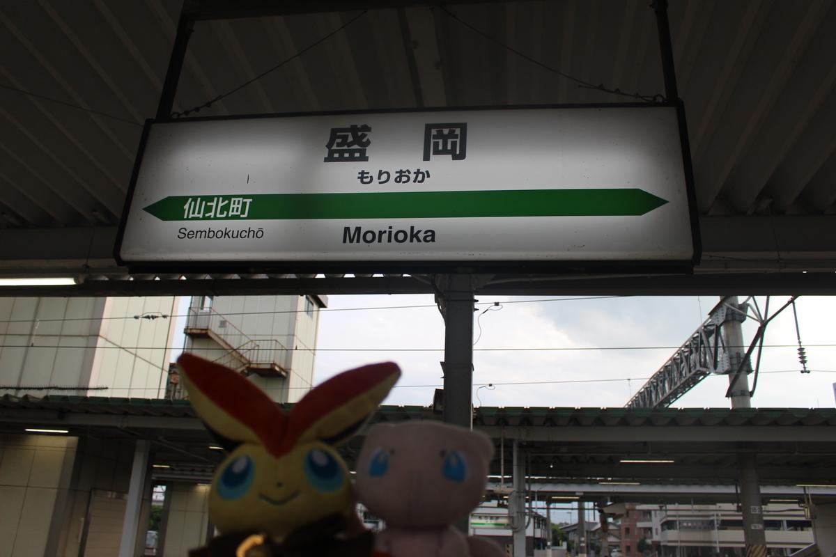 f:id:okuchichibu551:20200830161802j:plain