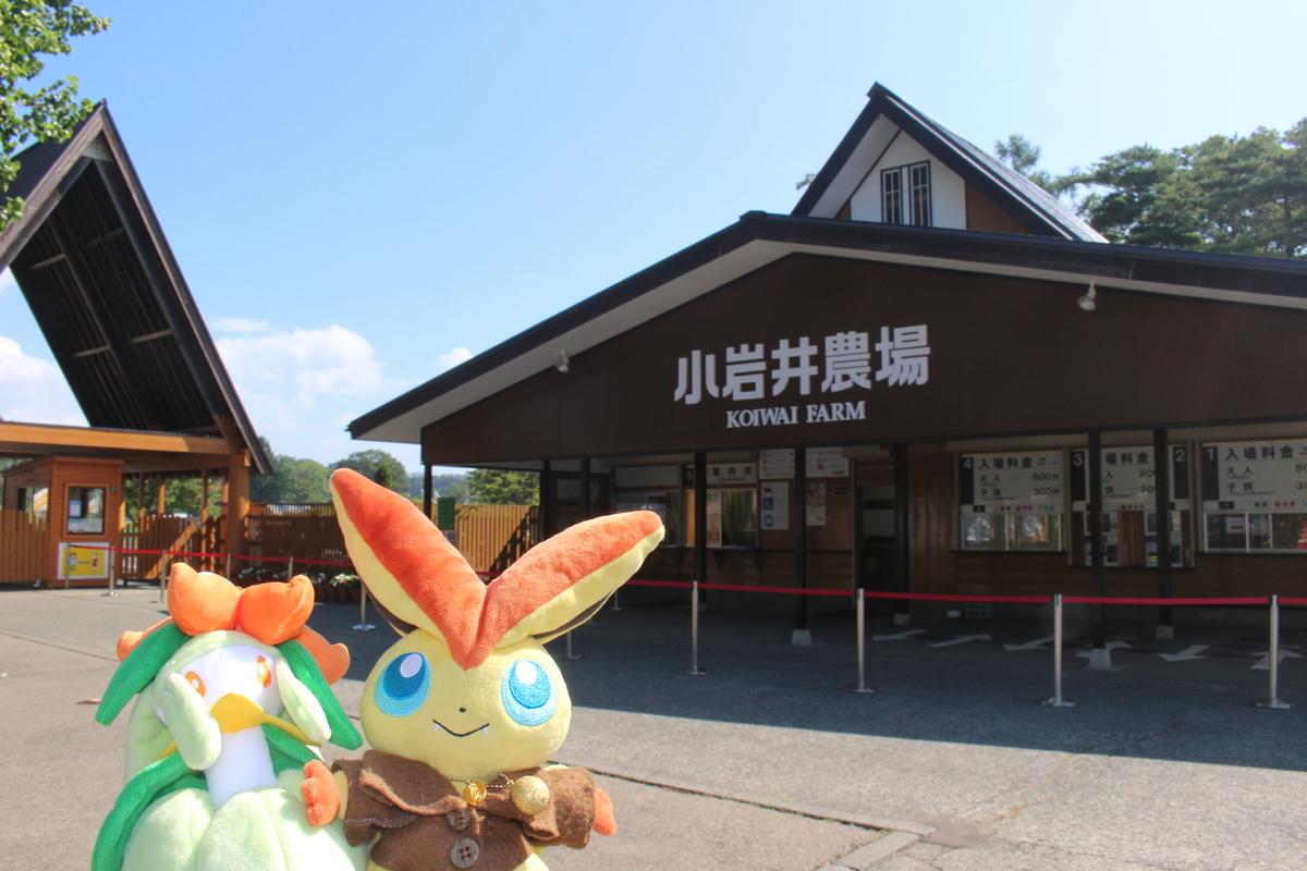 f:id:okuchichibu551:20200904214518j:plain