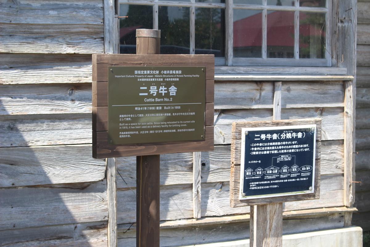 f:id:okuchichibu551:20200905125426j:plain