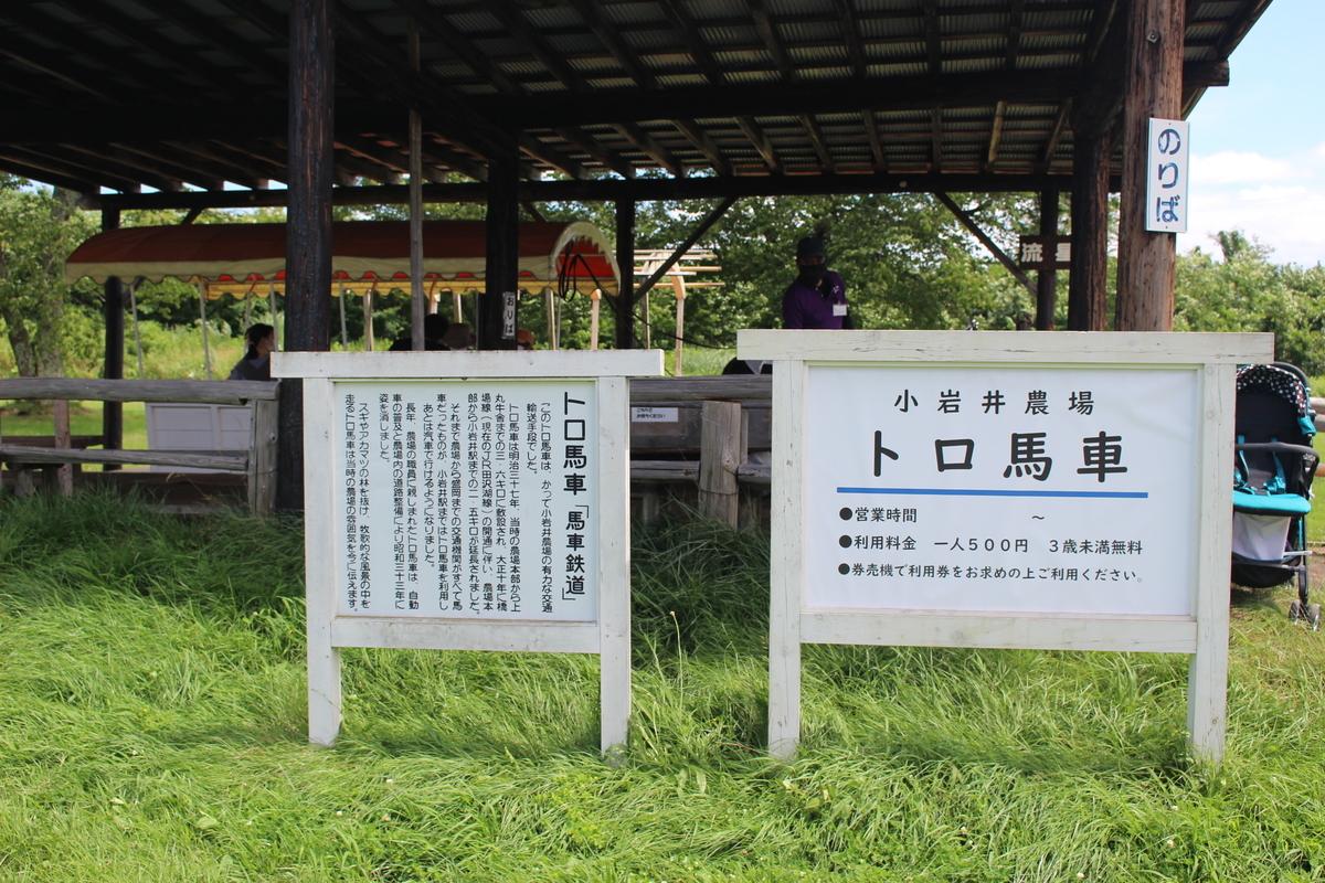 f:id:okuchichibu551:20200905172729j:plain