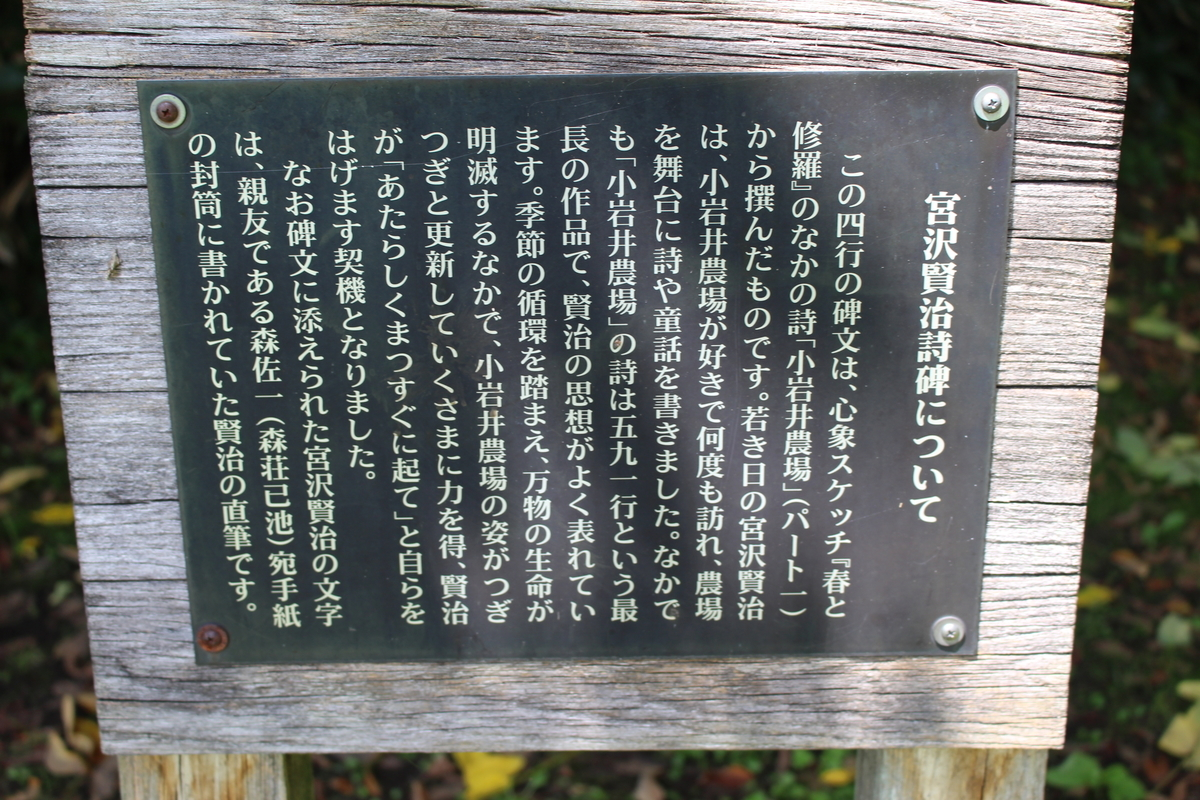 f:id:okuchichibu551:20200906102419j:plain