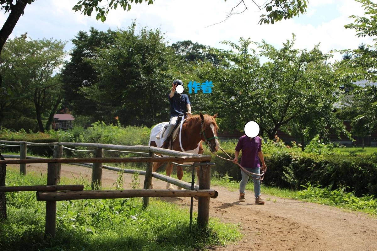 f:id:okuchichibu551:20200906150823j:plain