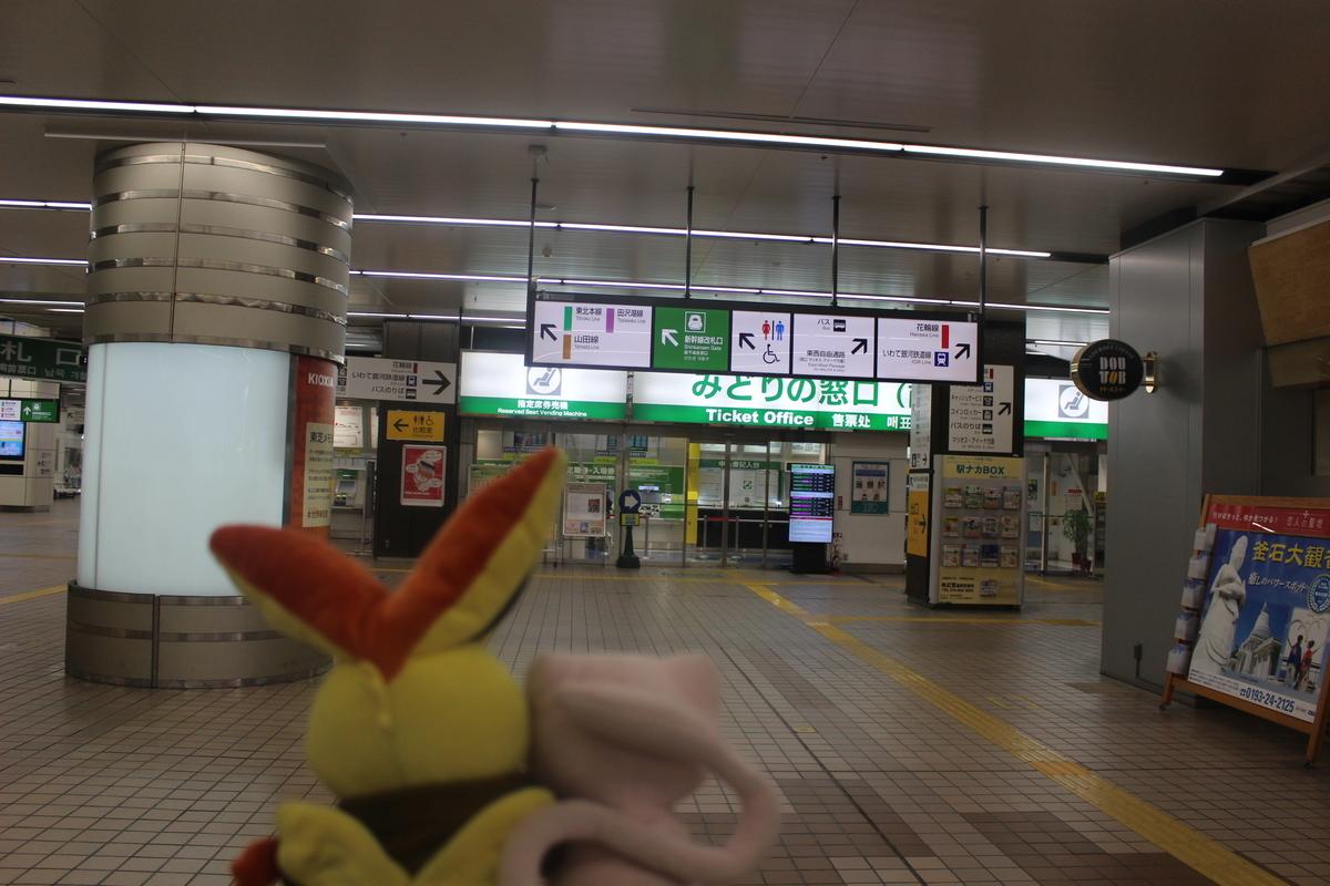 f:id:okuchichibu551:20200906151444j:plain