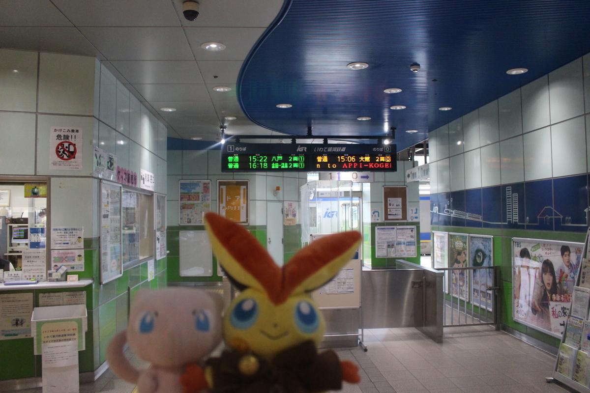 f:id:okuchichibu551:20200906152332j:plain