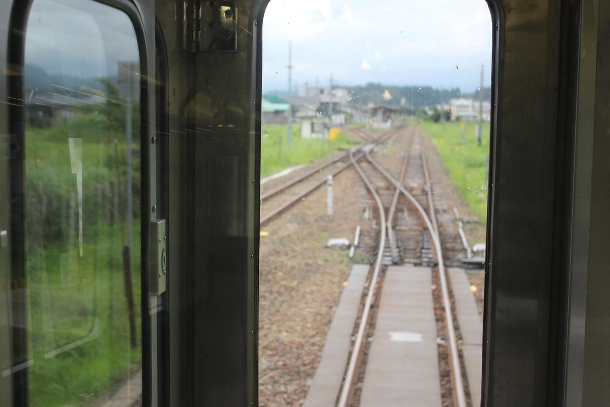 f:id:okuchichibu551:20200906162815j:plain