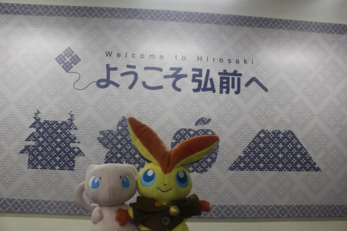 f:id:okuchichibu551:20200906181606j:plain