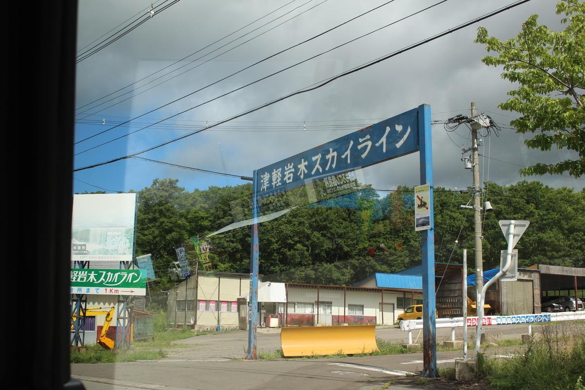 f:id:okuchichibu551:20200912130745j:plain