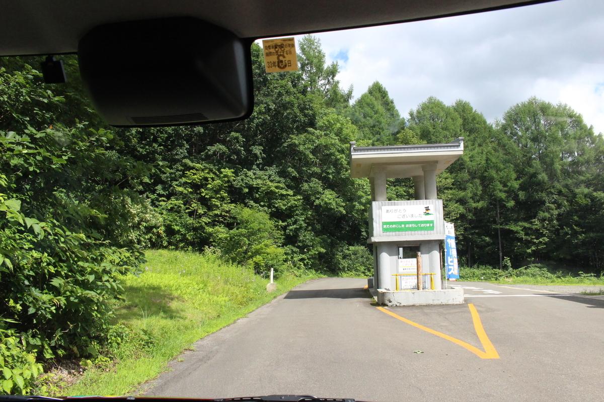 f:id:okuchichibu551:20200912221715j:plain