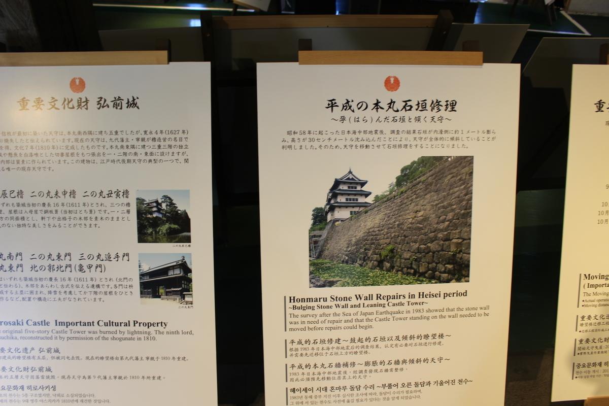 f:id:okuchichibu551:20200913115839j:plain