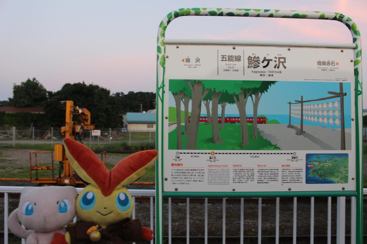 f:id:okuchichibu551:20200913151617j:plain