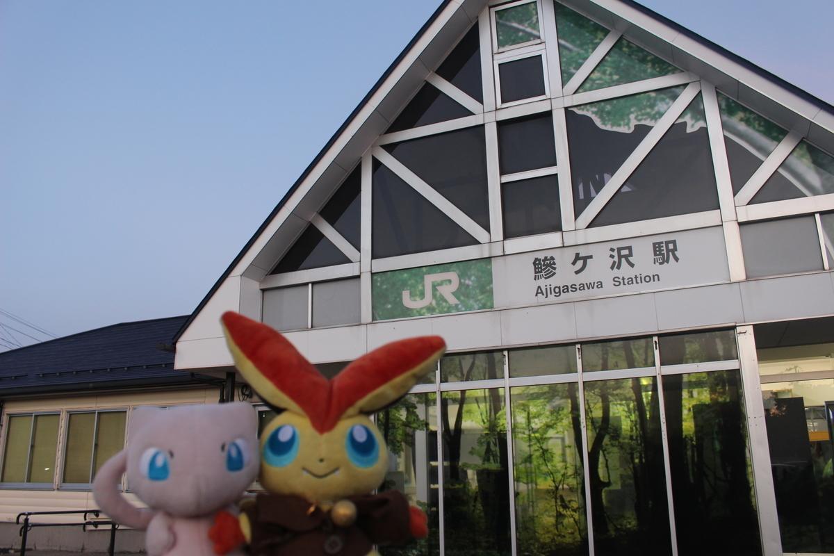 f:id:okuchichibu551:20200913153421j:plain