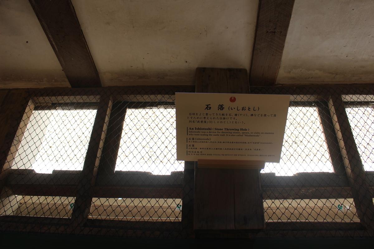 f:id:okuchichibu551:20200913173741j:plain