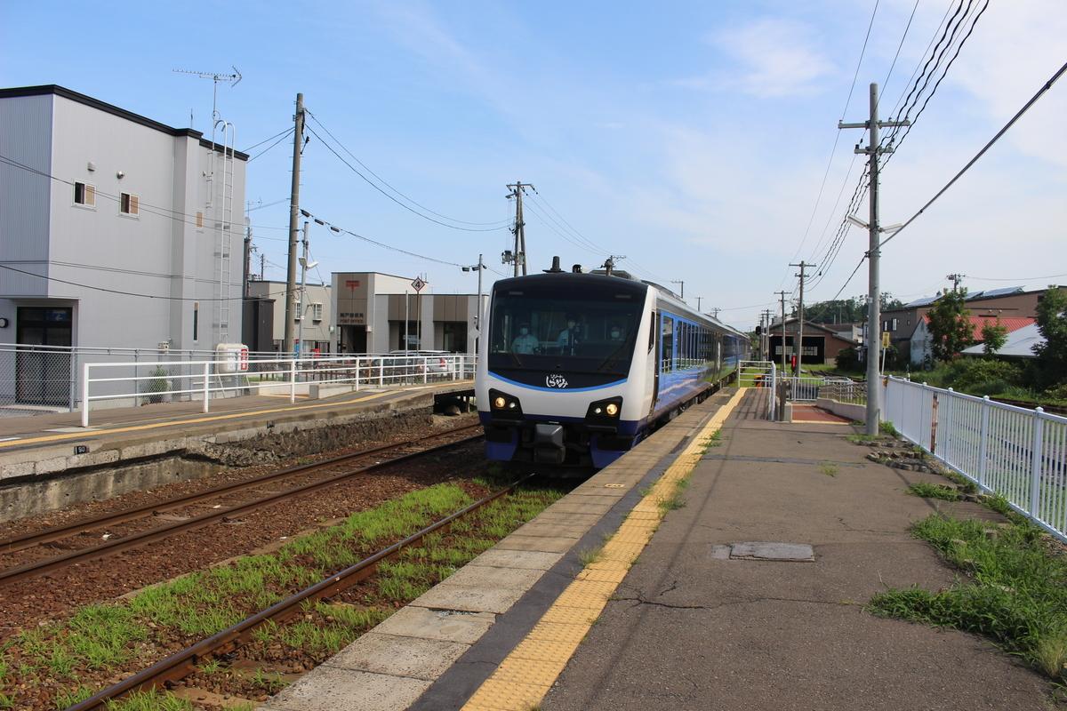 f:id:okuchichibu551:20200922204934j:plain