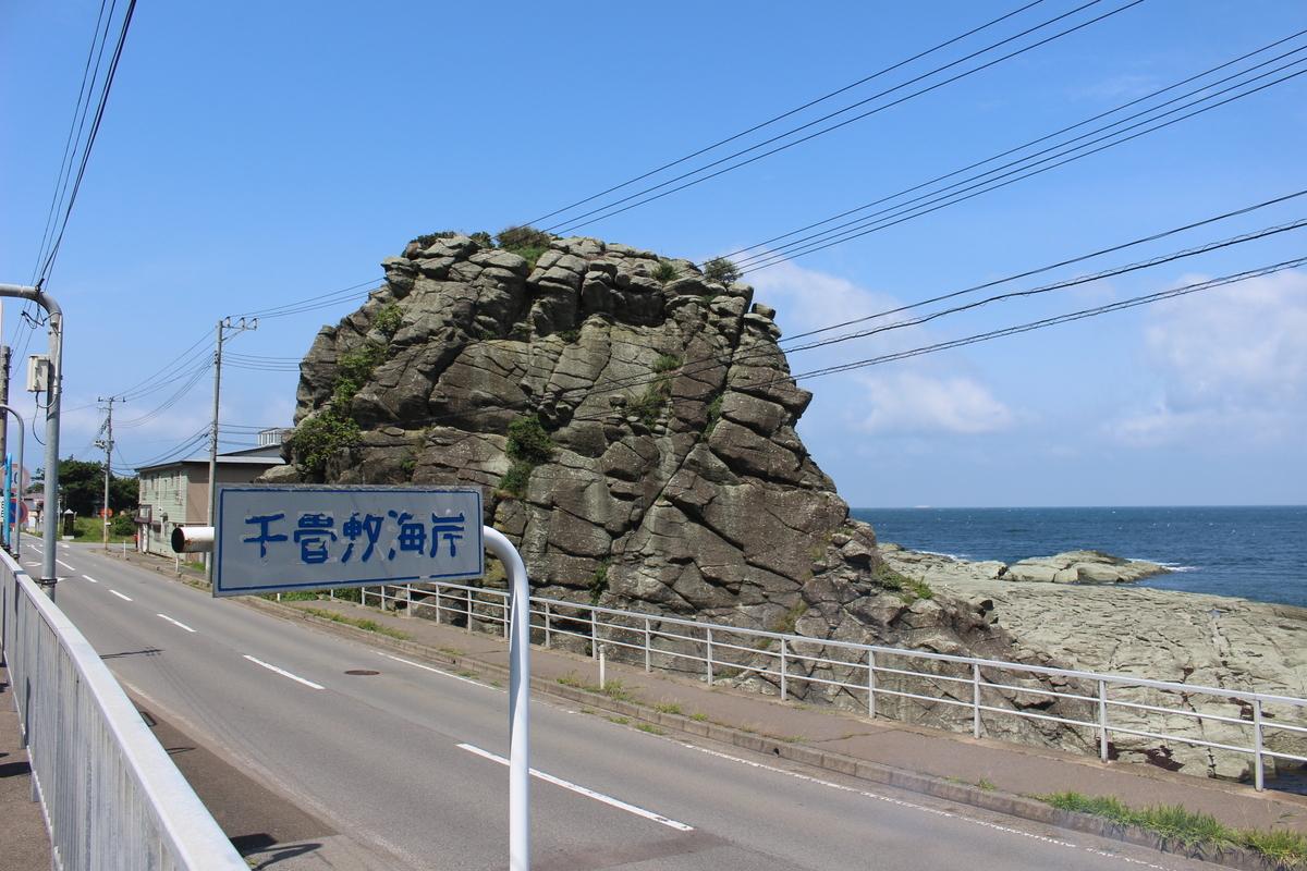 f:id:okuchichibu551:20200923205730j:plain