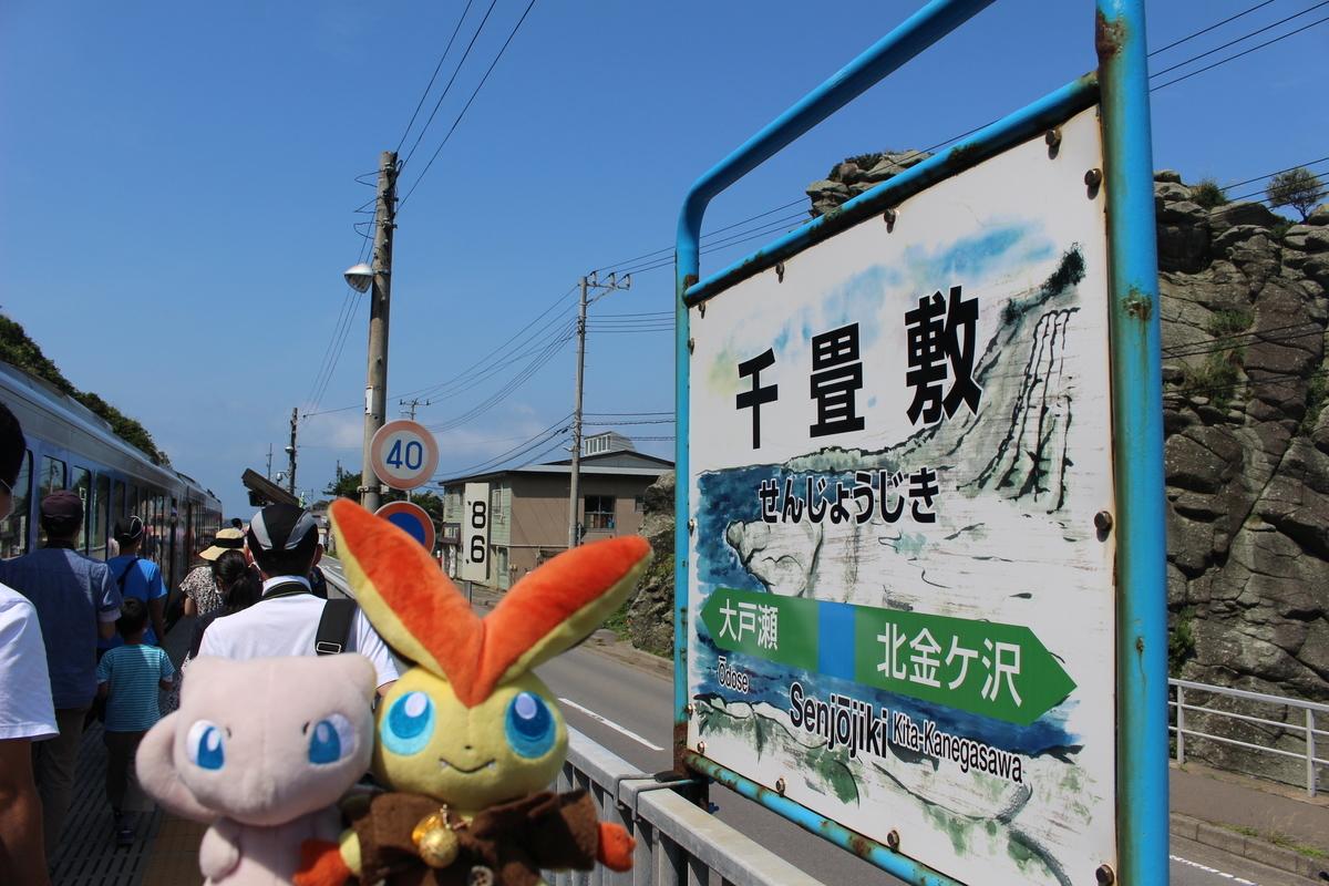 f:id:okuchichibu551:20200923205812j:plain
