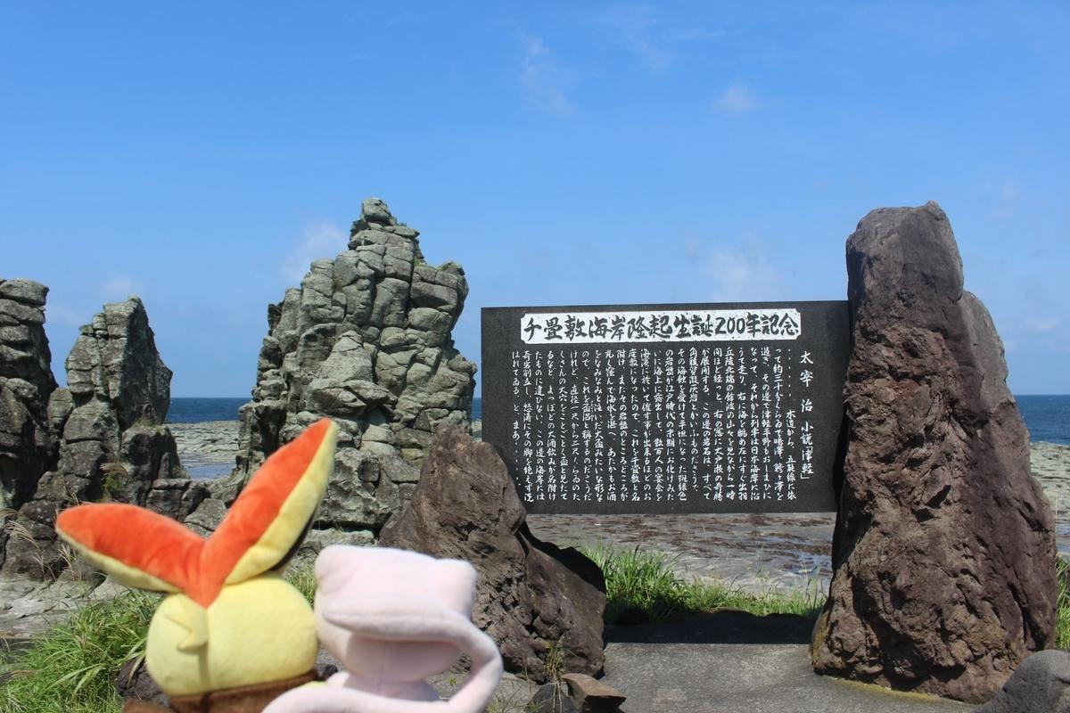 f:id:okuchichibu551:20200923222442j:plain