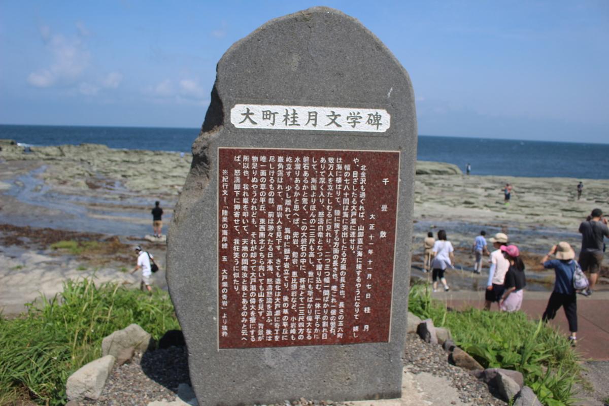 f:id:okuchichibu551:20200923222507j:plain