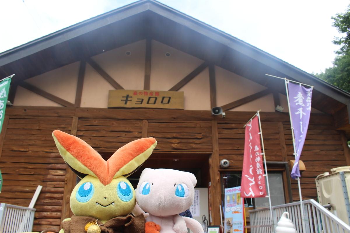 f:id:okuchichibu551:20200926095201j:plain