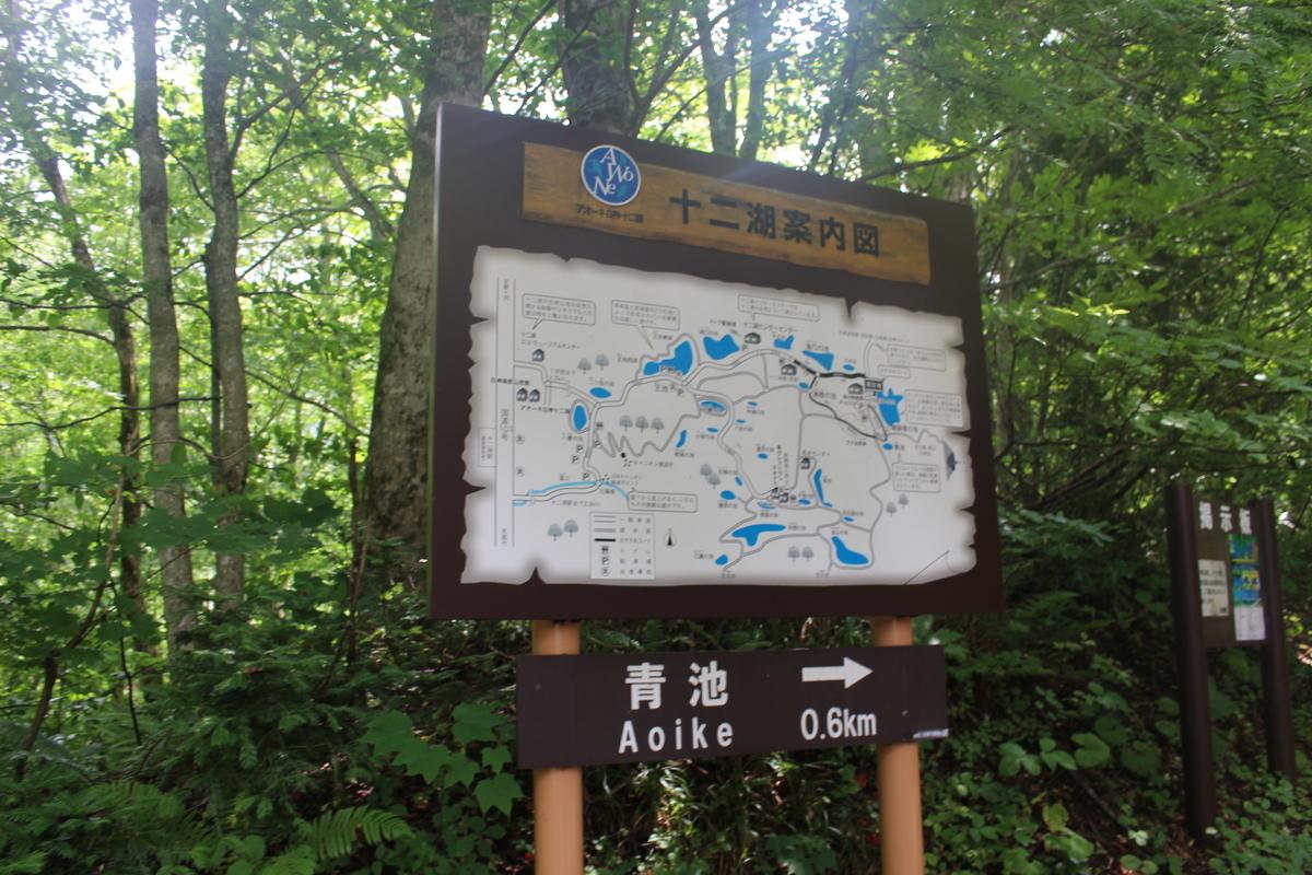 f:id:okuchichibu551:20200926111402j:plain