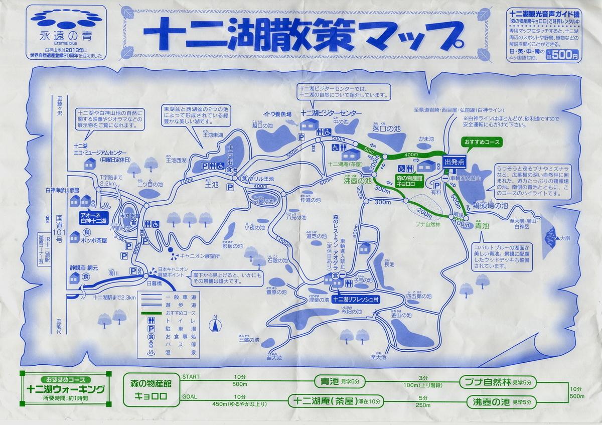 f:id:okuchichibu551:20200926115649j:plain
