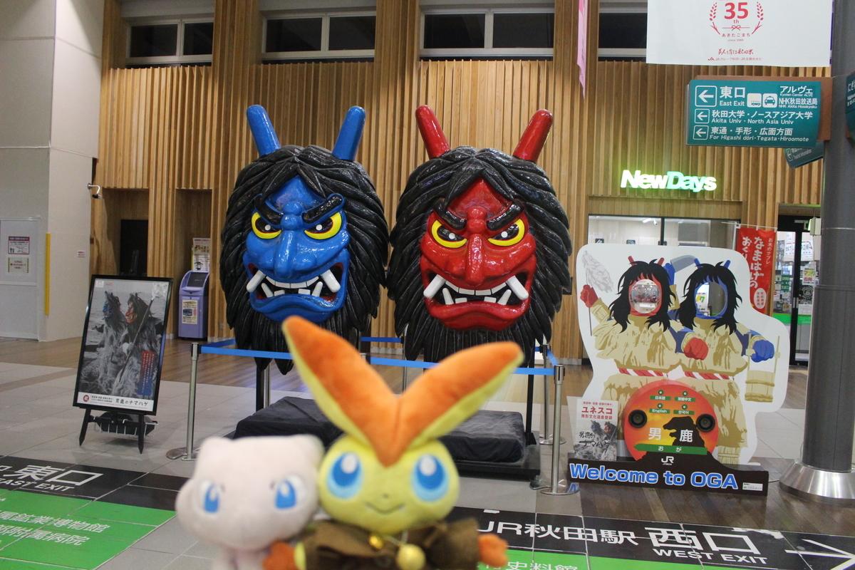 f:id:okuchichibu551:20200927131818j:plain